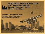 TPC Show 2016