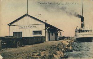 Thessalon Dock